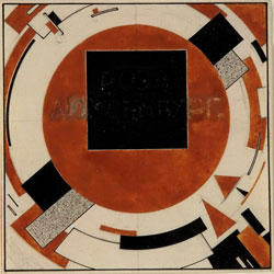 El Lissitzky, Denkmal für Rosa Luxemburg, 1919-21, © courtesy State Museum of Contemporary Art – Costakis Collection, Thessaloniki